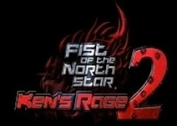 Первый взгляд на Fist of the North Star Ken's Rage 2