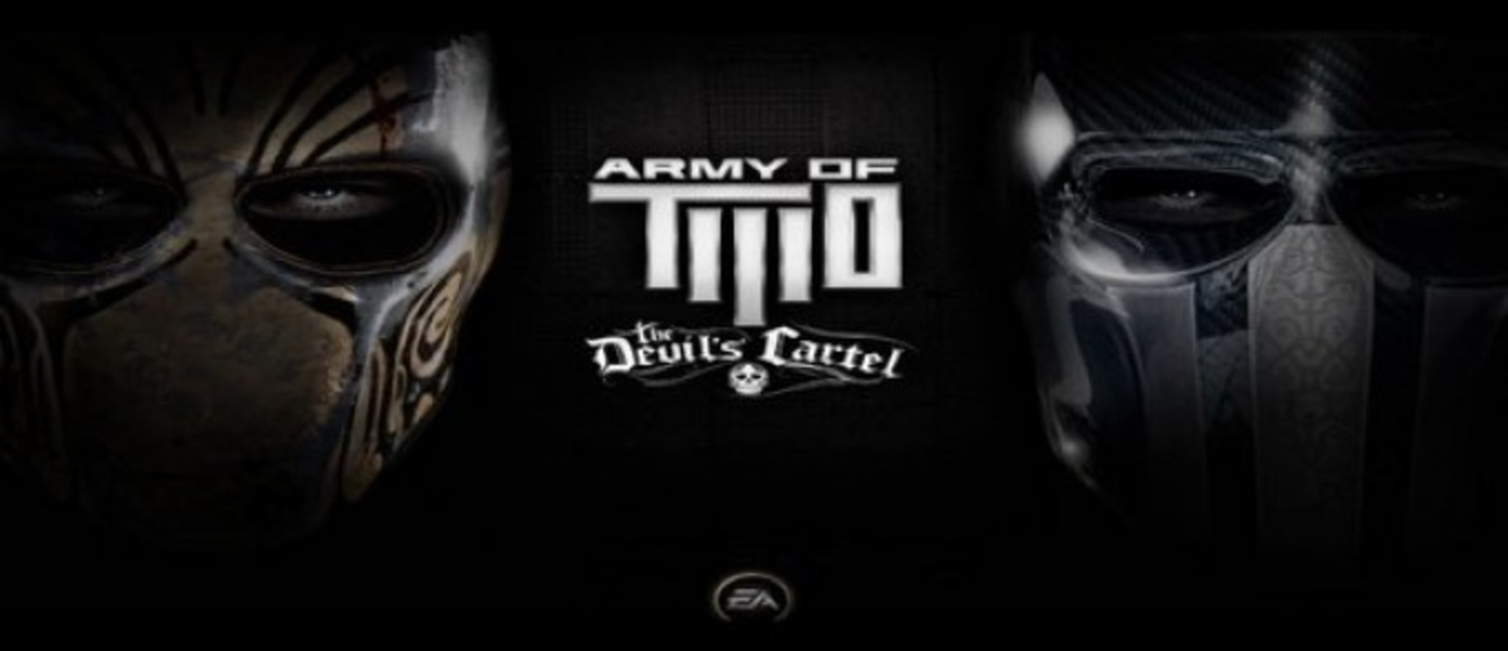 GamesCom-трейлер Army of TWO: The Devil's Cartel