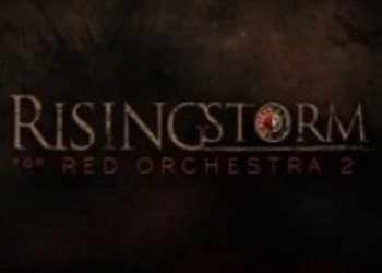 Red Orchestra 2: Rising Storm - Трейлер с GamesCom 2012