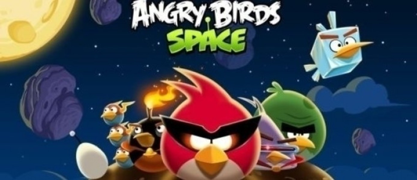 Angry Birds почтят память Фредди Меркьюри