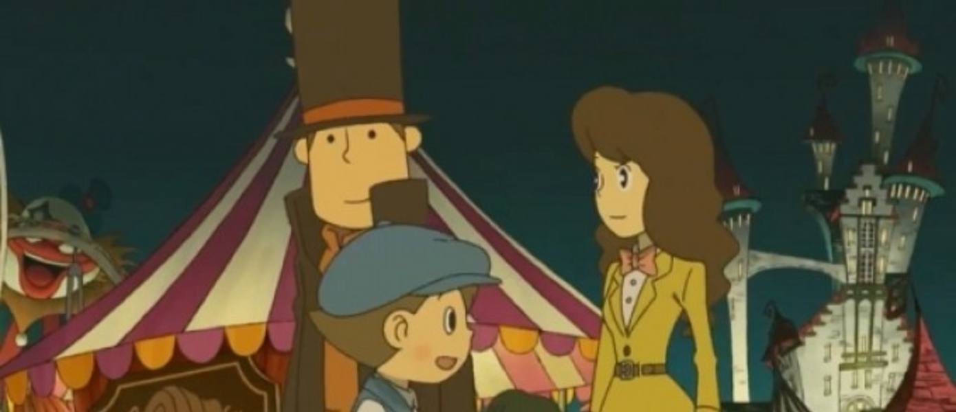 Первые оценки Professor Layton and the Miracle Mask