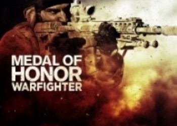 Нулевая видимость 30: Демонстрация карт из первого дополнения для Medal of Honor: Warfighter