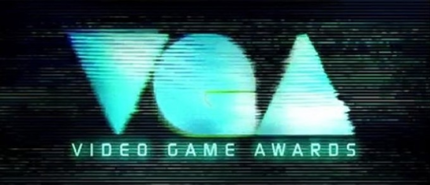 Все номинанты Video Game Awards 2012
