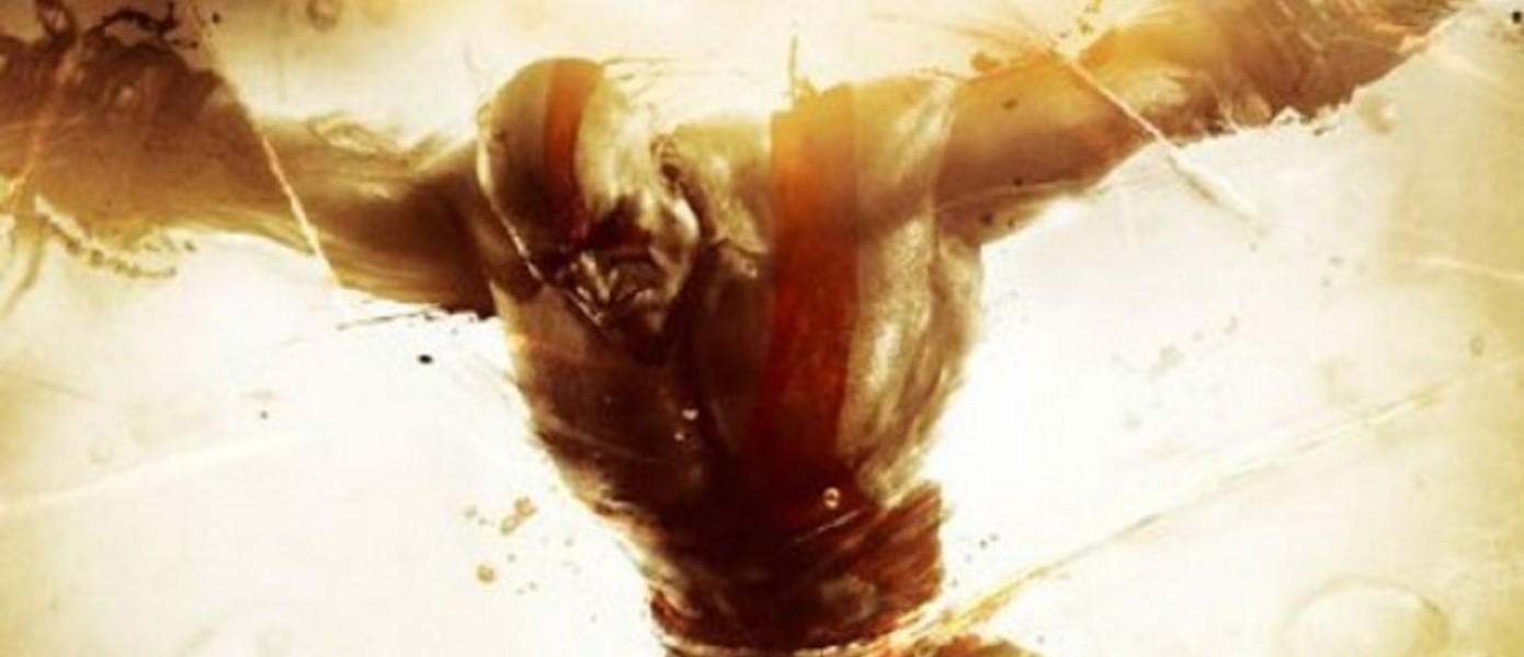 Бета God of War: Ascension ушла в народ! UPD