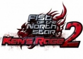 Финальный трейлер Fist of the North Star: Ken's Rage 2