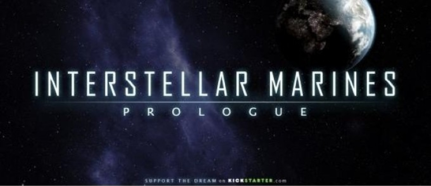 Interstellar Marines доступна в Steam
