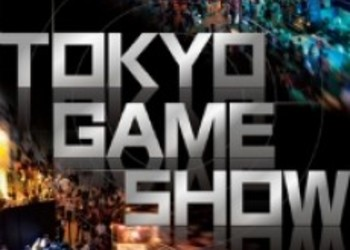 TGS 2013 - Оффскрин геймплей Dragon Ball Z: Battle of Z, Drakengard 3, DriveClub, Dynasty Warriors 8: Xtreme Legends, Earth Defense Force 2025, FIFA 1