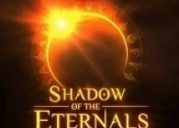 Разработка Shadow of the Eternals заморожена