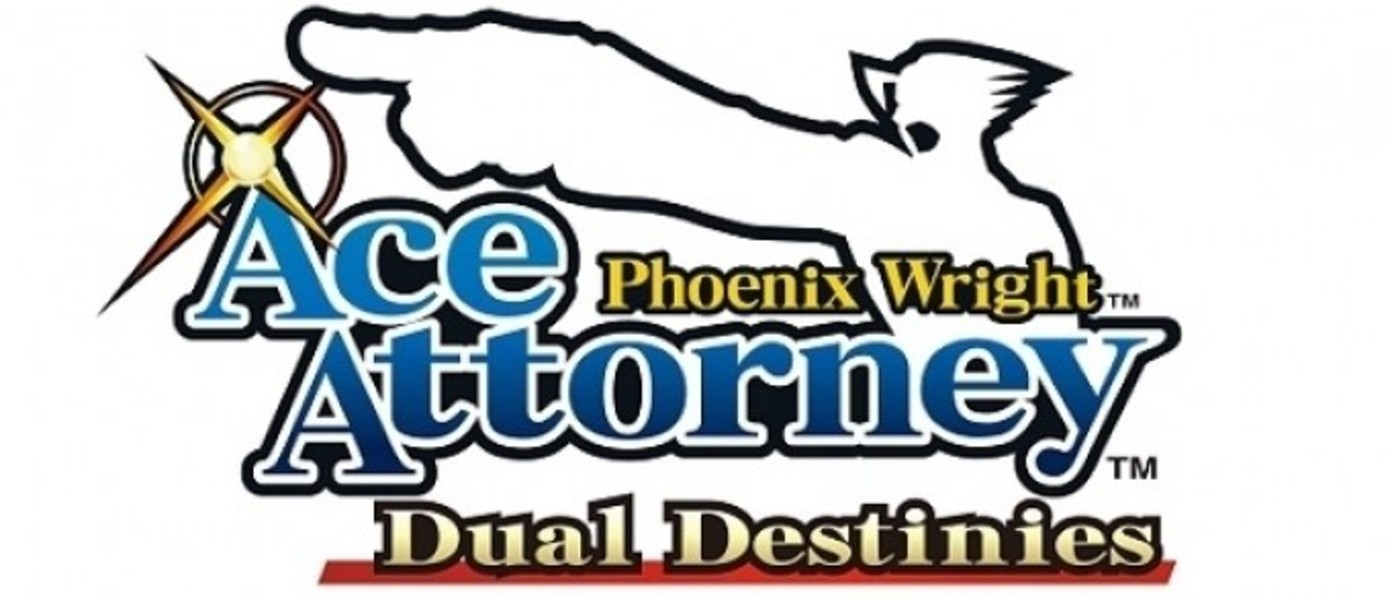 Capcom выпустила демо-версию Phoenix Wright: Ace Attorney - Dual Destinies