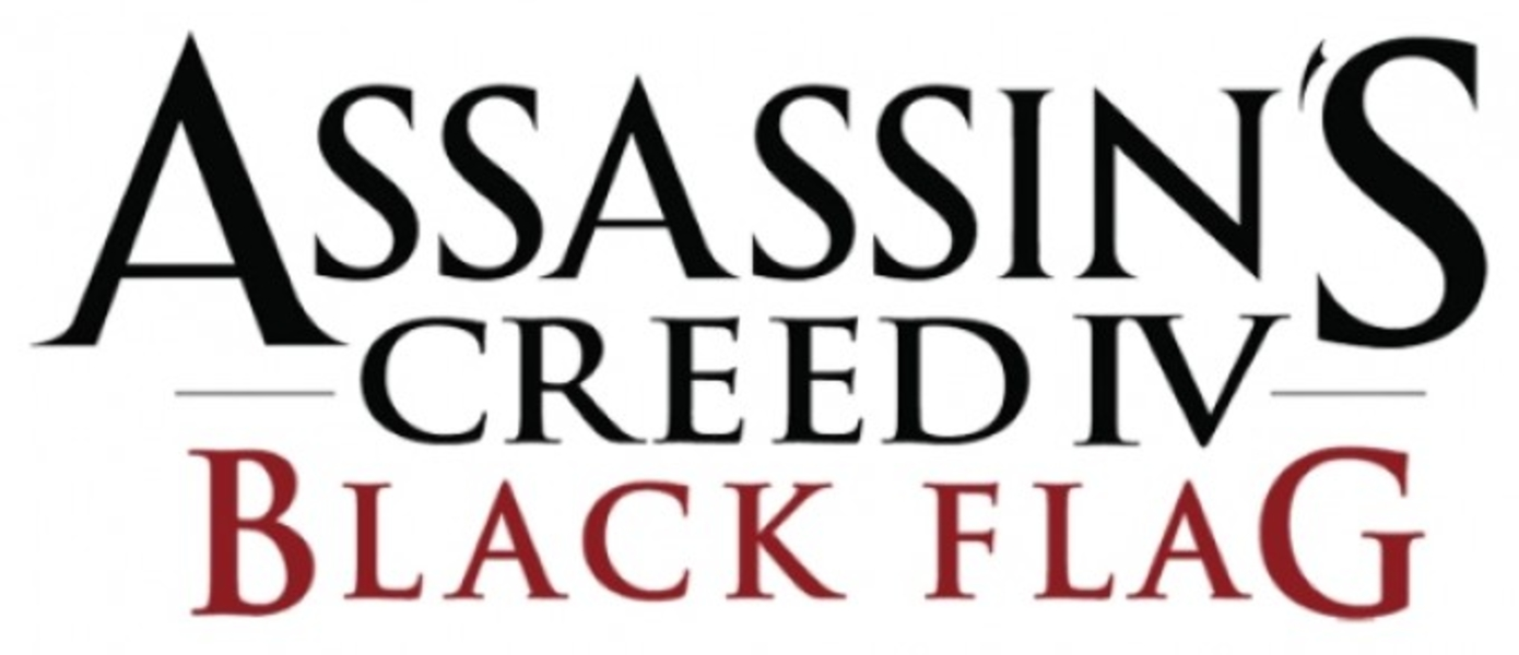 Новый геймплей PS4-версии Assassin's Creed IV: Black Flag