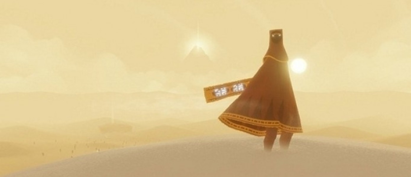 Journey выйдет на PlayStation 4 [UPD: Не выйдет]