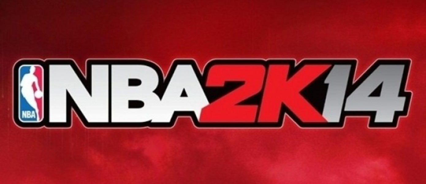 NBA 2K14 (PS4, Xbox One) Обзор от IGN.