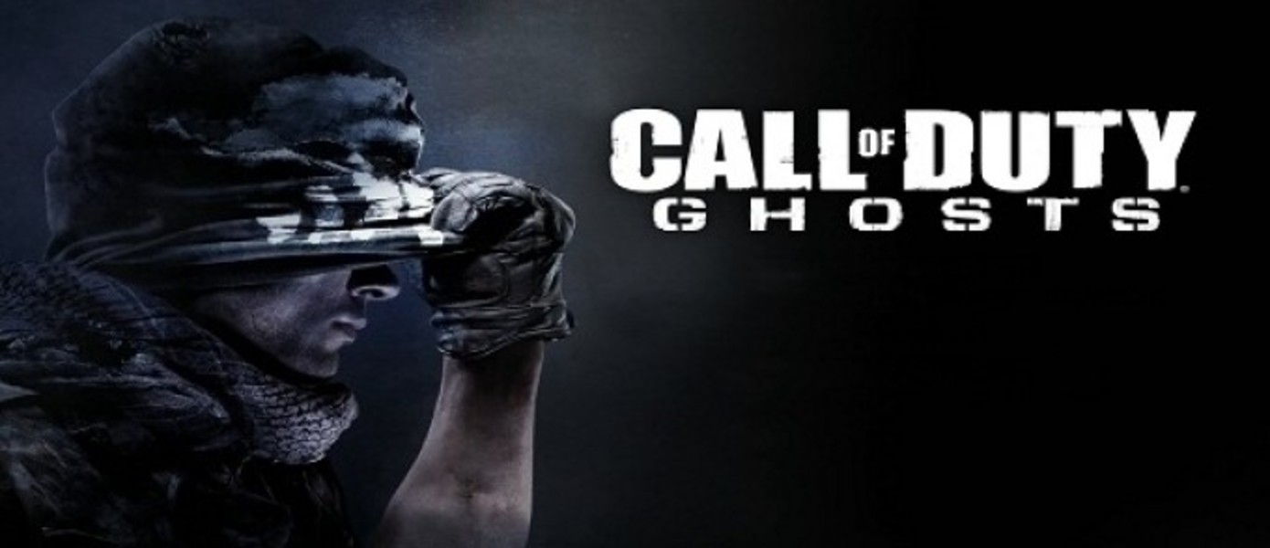 Сравнение Call of Duty: Ghosts - PS4 против Xbox One