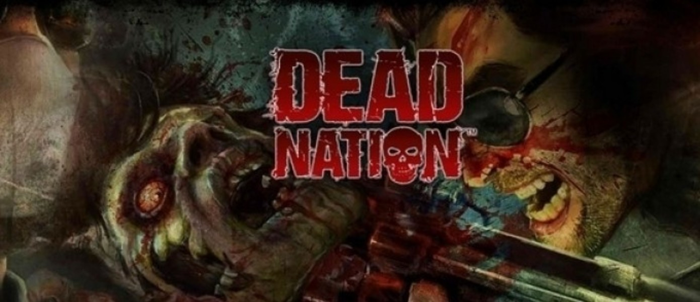 Трейлер Dead Nation для PlayStation Vita