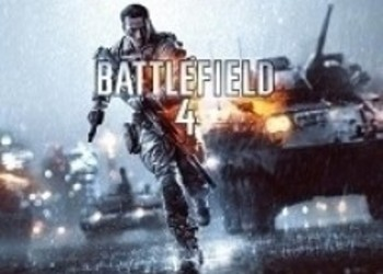 Первый скриншот дополнения Dragon's Teeth для Battlefield 4