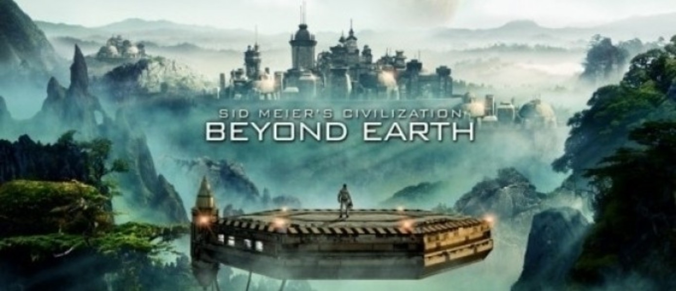 Первые оценки Sid Meier's Civilization: Beyond Earth