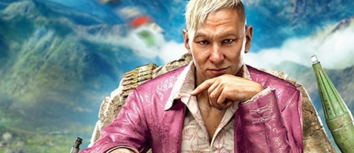 30 минут Far Cry 4 в версии для PlayStation 4