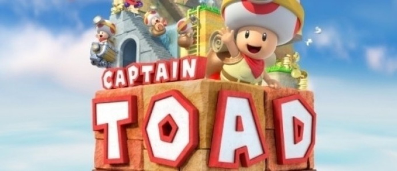 Оценки Captain Toad: Treasure Tracker