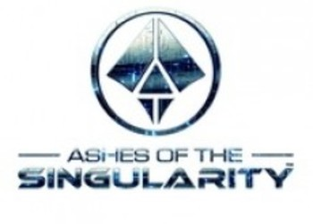 Ashes of the Singularity: демонстрация масштабной RTS от Stardock