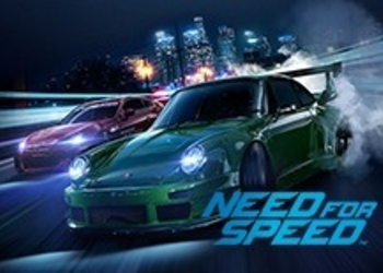 Обзор Need For Speed
