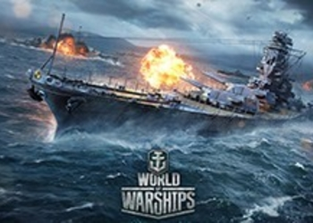 Обзор World of Warships