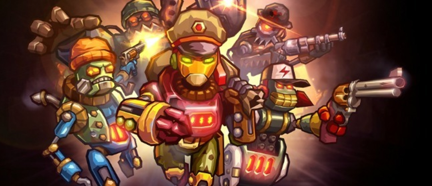 Обзор SteamWorld Heist