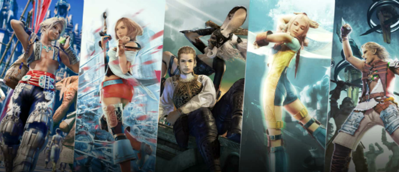 Обзор Final Fantasy XII: The Zodiac Age