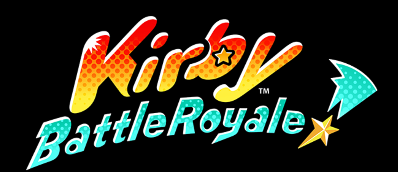 Обзор Kirby: Battle Royale