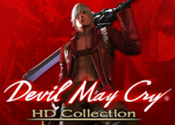 Обзор Devil May Cry HD Collection [PS4, Xbox One, PC]
