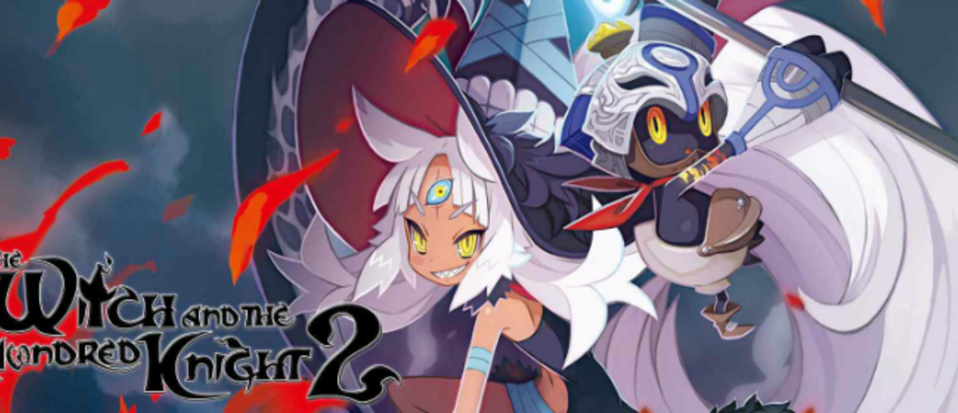 Обзор The Witch and the Hundred Knight 2