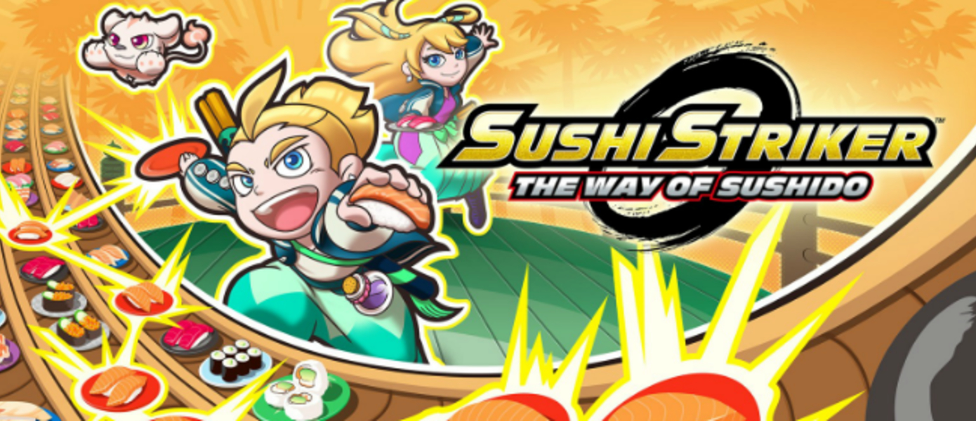 Обзор Sushi Striker: The Way of Sushido