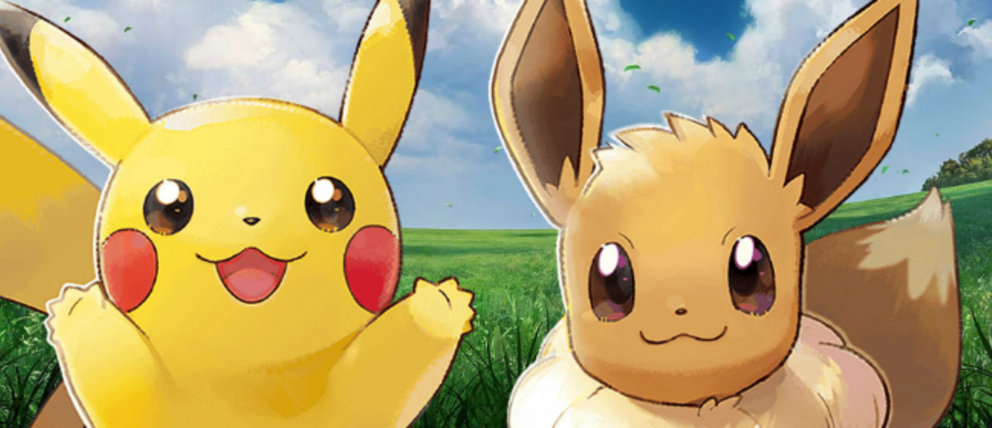 Обзор Pokemon: Let's Go, Pikachu! & Eevee!