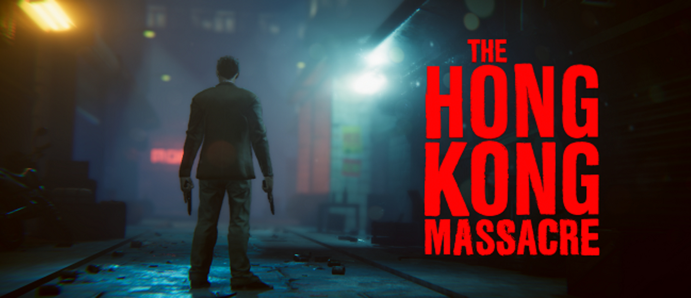 Обзор The Hong Kong Massacre