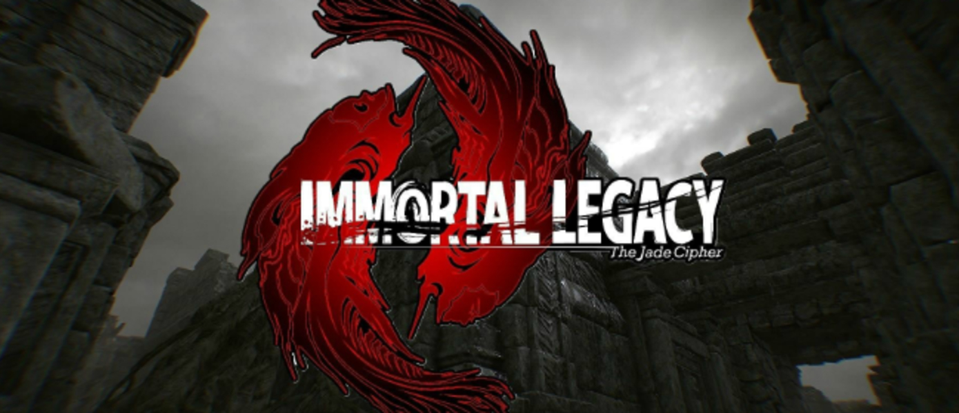 Обзор Immortal Legacy: The Jade Cipher