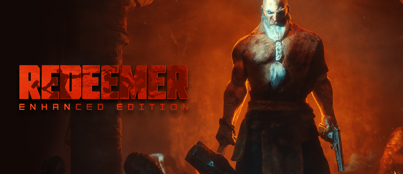 Обзор Redeemer: Enhanced Edition