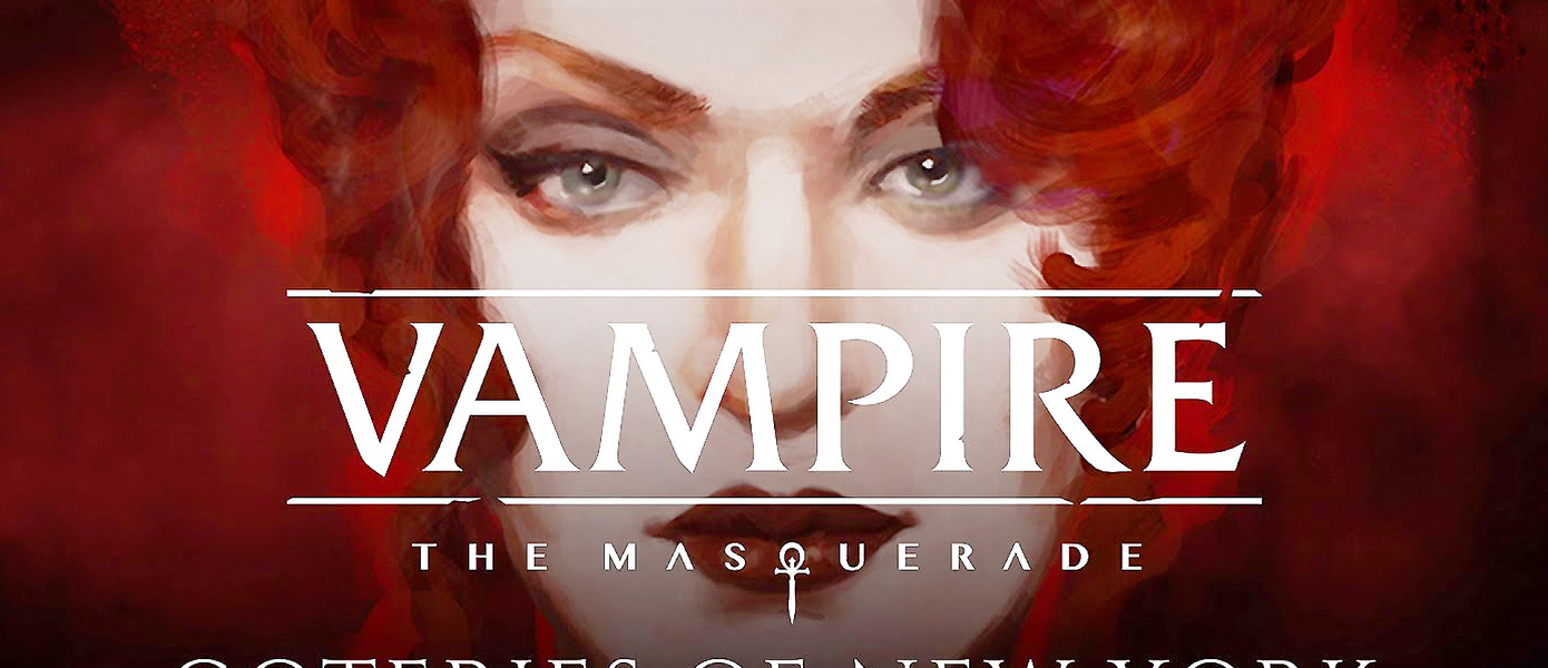Обзор Vampire: The Masquerade – Coteries of New York