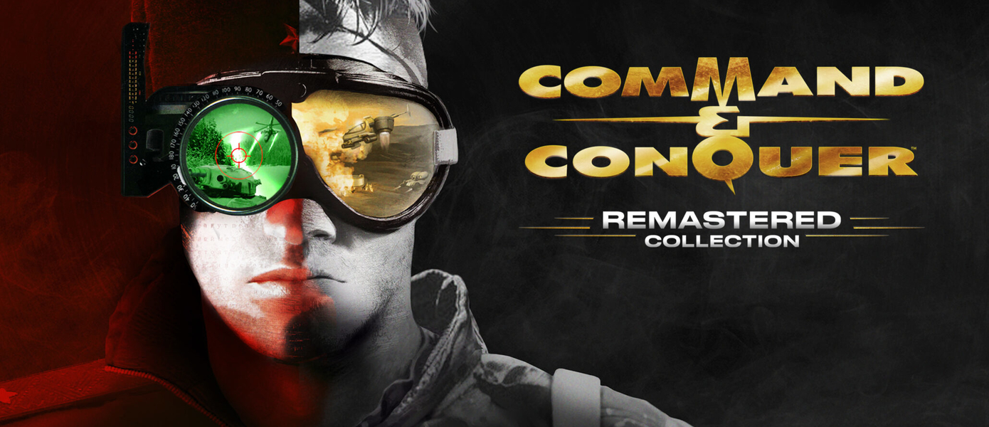 Обзор Command & Conquer: Remastered Collection