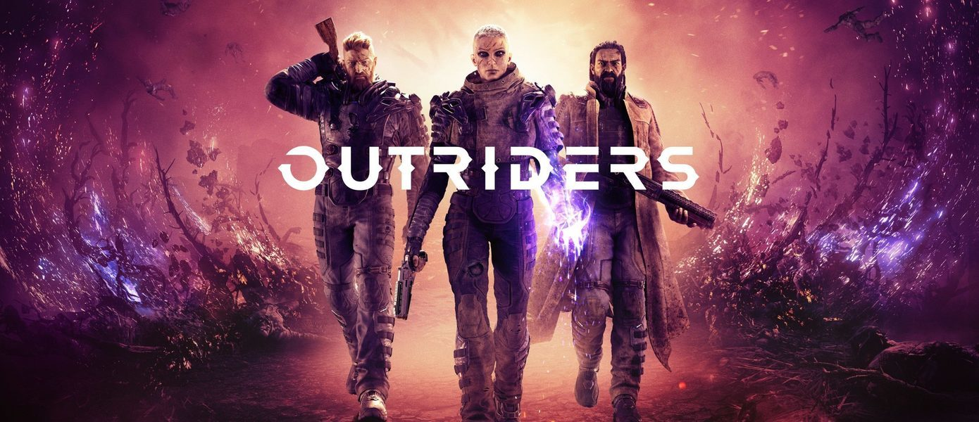 Gears of Destiny: Обзор Outriders