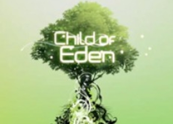 Обзор Child of Eden