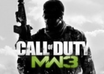 Обзор Call of Duty: Modern Warfare 3