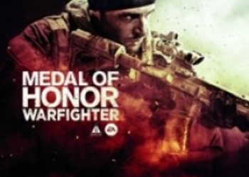 Обзор Medal of Honor: Warfighter