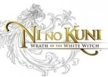 Обзор Ni No Kuni: Wrath Of The White Witch