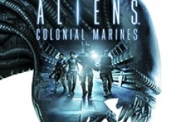 Обзор Aliens: Colonial Marines