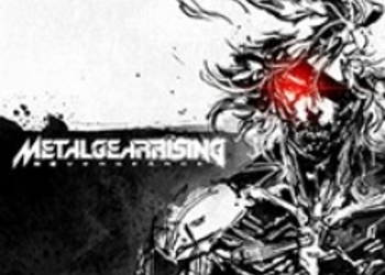 Обзор Metal Gear Rising: Revengeance