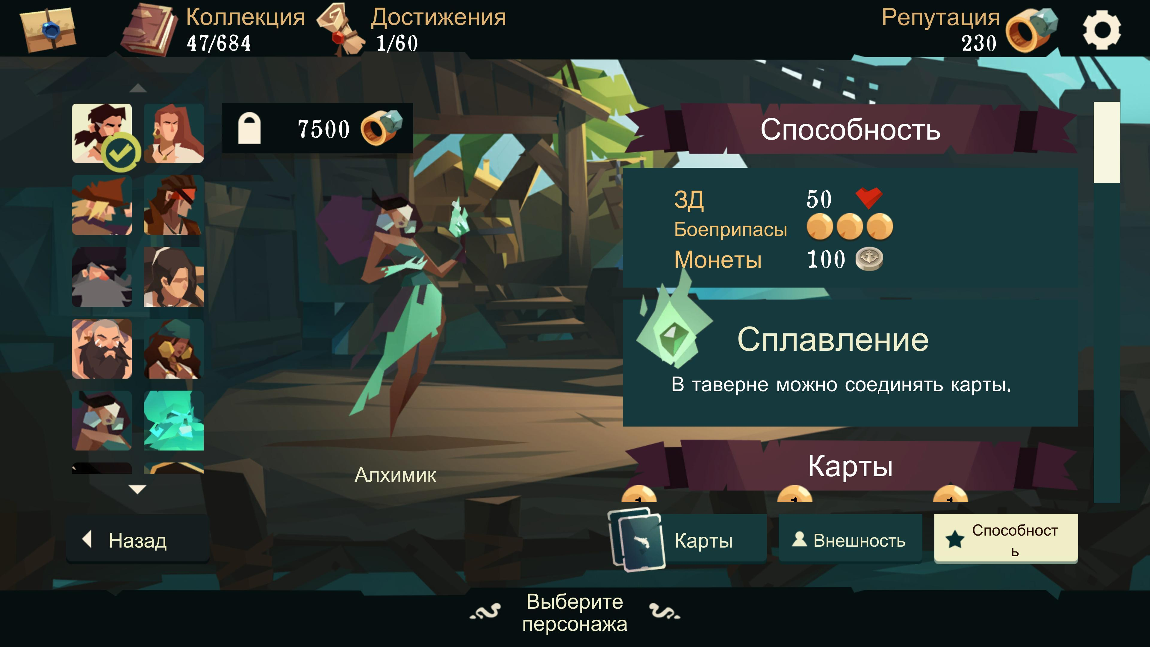 Обзор Pirates Outlaws