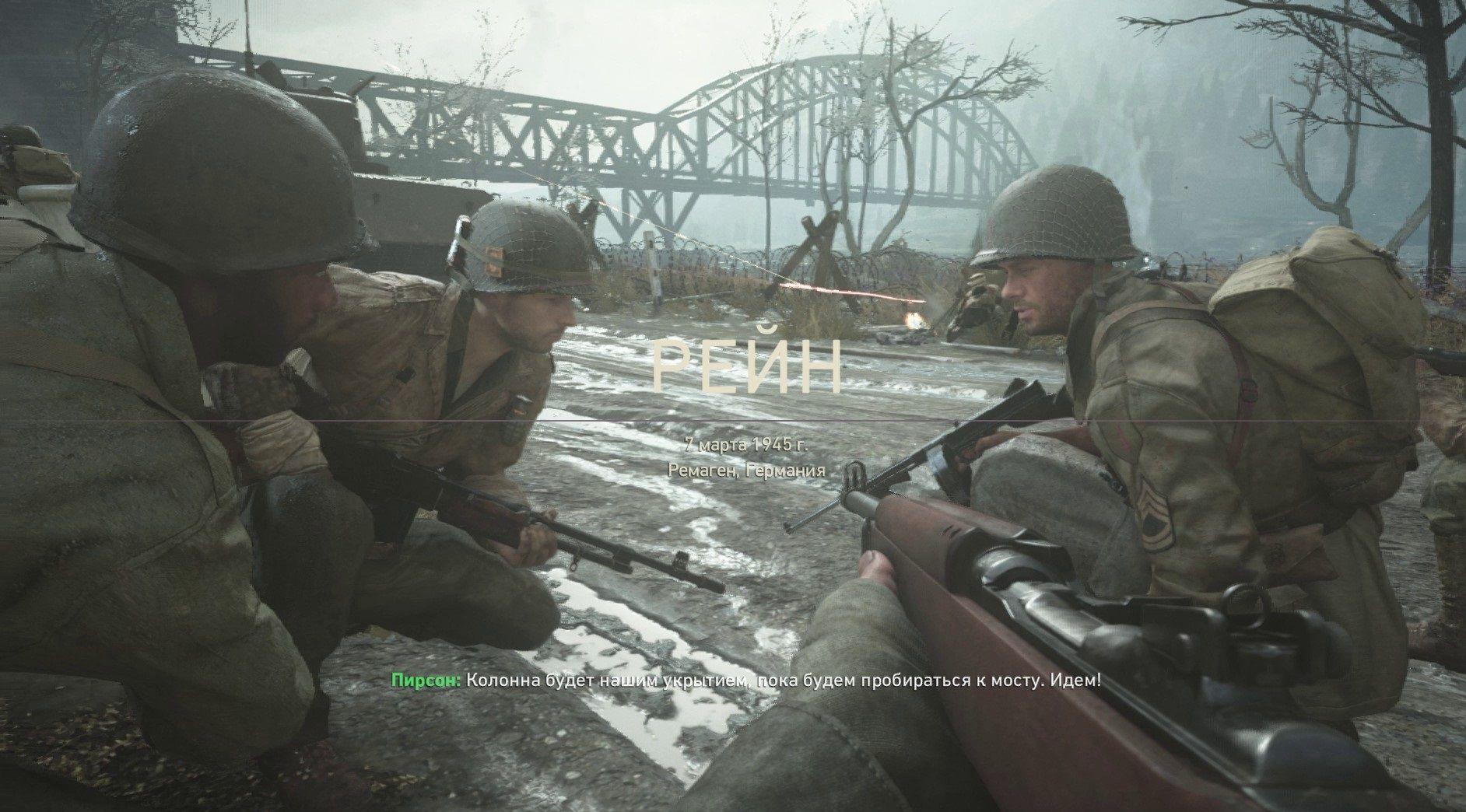 Подготовка к штурму моста