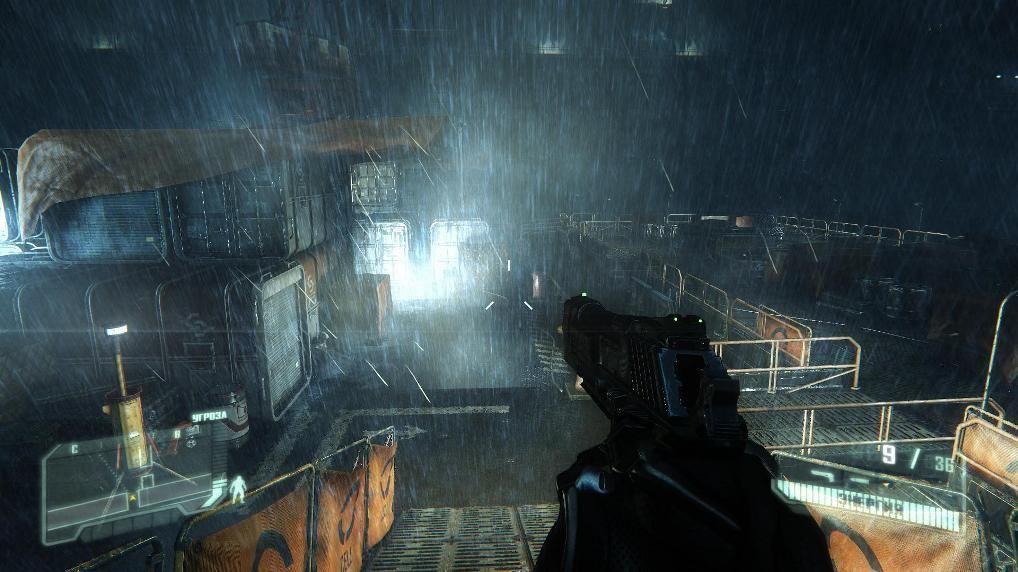 Эффекты Crysis 3