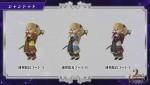 Dissidia Final Fantasy NT - представлена большая подборка видео и скриншотов эксклюзивного для PS4 файтинга