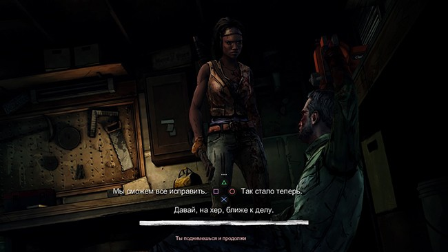 Обзор  The Walking Dead: Michonne - Episode 2: Give No Shelter