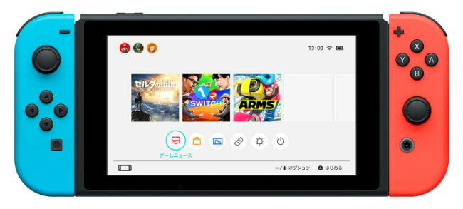 Nintendo Switch UI